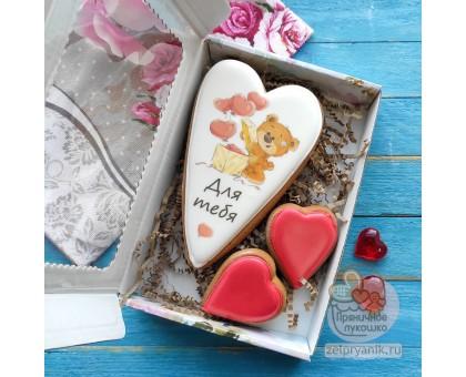 Набор пряников «Сердце для тебя»