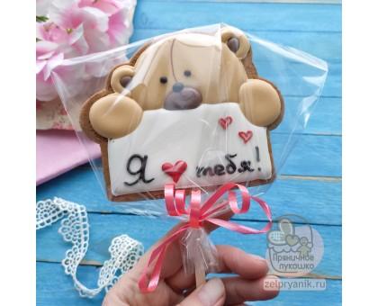 Пряник «Мишка с табличкой Я тебя люблю»