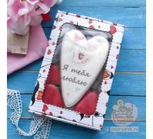 Набор пряников «Я тебя люблю»