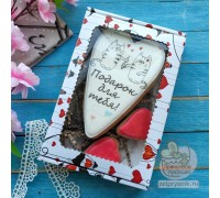 Набор пряников «Подарок для тебя»