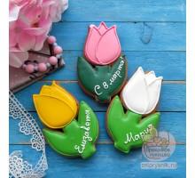 Пряник «Тюльпан с надписью»