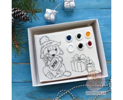 Раскраска РН04 «Бычок с подарками»