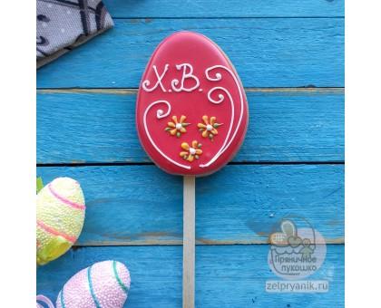 Пряник на Пасху «Яйцо на палочке ХВ»