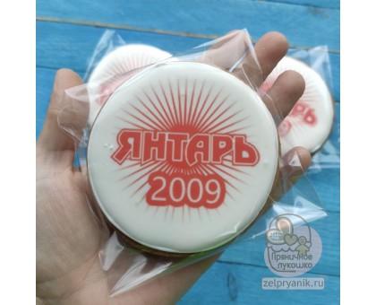 Пряник круглый 8,5 см с логотипом