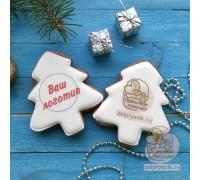 Пряник «Ёлочка новогодняя с логотипом»