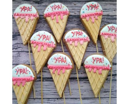 Пряник мороженое «Ура! Каникулы!»