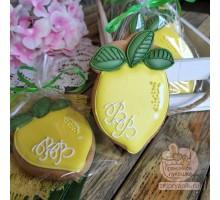 Пряник «Лимон с инициалами»
